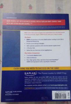 Kaplan GMAT Premier